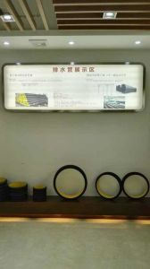 GB/T13663-2000 High Quality Water Supply PE Pipe pictures & photos