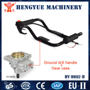 Ground Drill Handle and Gear Case with Cheap Price pictures & photos