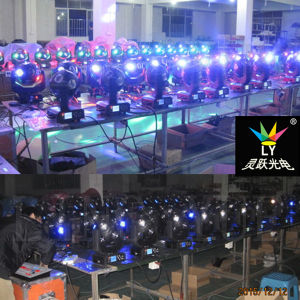LED Football Beam Moving Head Light pictures & photos