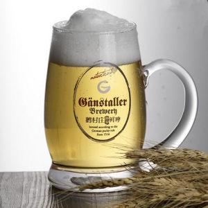 Promotional Gift Glass Juice Cup Beer Glass Pilsen Beer Mug pictures & photos
