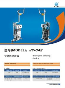 Simple Cording Device/Auto Cording Device/Intelligent Cording Device for Embroidery Machine pictures & photos