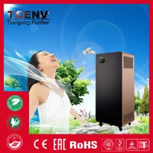 Air Purifier Air Cleaner Air Humidifier Air Generator J pictures & photos