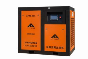 Permanent Magnet Sevro Inverter Rotary Screw Air Compressor 37kw 8bar 10bar pictures & photos