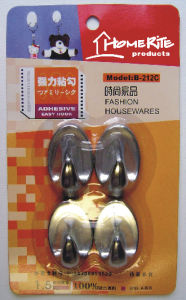 Plastic Adhesvie Hook (HK002C) Chrome for Household Products