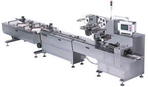 Automatic Flow Packaging Machine (FND-F500A)