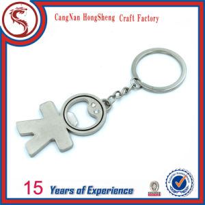 High Quality Customized Hot Sell Metal Bottle Opener pictures & photos