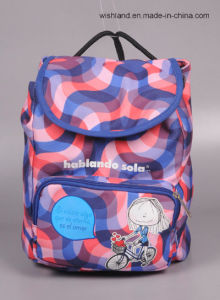 Double Shoulder Student School Backpack