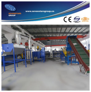 PE Film Washing Line / PE Film Recycling Machine pictures & photos