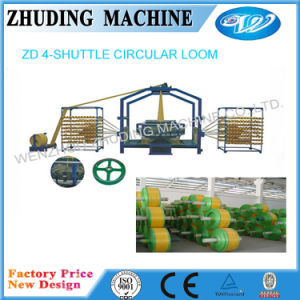 New Model Four-Shuttle Plane Cam Circular Loom pictures & photos
