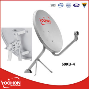 60cm Offset TV Satellite Dish Antenna (60ku-4) pictures & photos