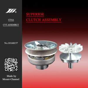 Wholesale Professional Gy6a Transmission Kit CVT Assembly for Scooters pictures & photos