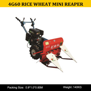 Hot Sale Products 4G60 Mini Rice and Wheat Reaper, Mini Reaper Harvester pictures & photos