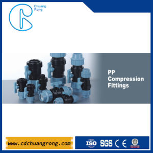 PP Fittings for Irrigation Supplier pictures & photos