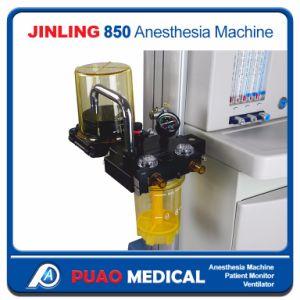 Inhalation Anesthesia Machine Diagnostic Anesthesia Machine Price List pictures & photos