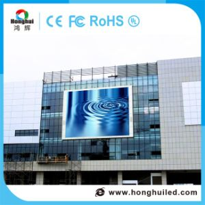 Outdoor DIP P16 Full Color LED Display Sign for Advertising Screen pictures & photos