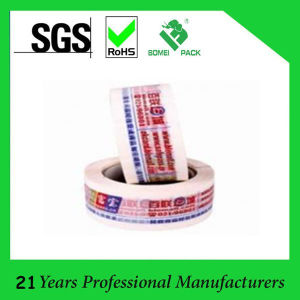 BOPP Packing Tape Logo Printed with Colored Backing Adhesive Tape pictures & photos