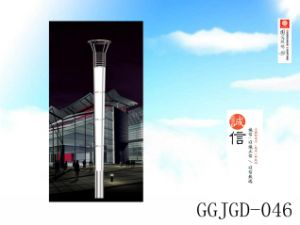 Ggjgd-046 IP65 30-210W LED Landscape Light pictures & photos