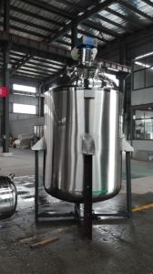 Food Grade Stainless Steel Milk Storage Tank pictures & photos