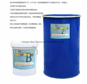 Double-Component Hollow Glass Polysulfide Sealant, Room Temperature Curing pictures & photos