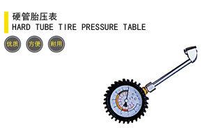 Auto Matic Temperature Control Timing Tire Repair Machine pictures & photos