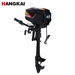 High Quality 48V 4.0HP Brushless Electric Outboard Motor Inflatable Boat Engine pictures & photos