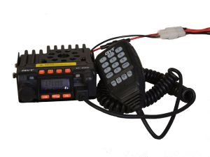 200 Channels FM Radio UHF/VHF Dual Band CB Radio pictures & photos