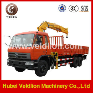 Dongfeng 8 Tons Truck Mounted Crane pictures & photos