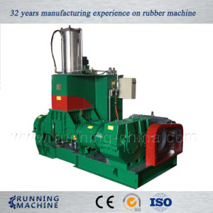 Rubber Mixer, Rubber Compound Dispersion Mixer with CE pictures & photos