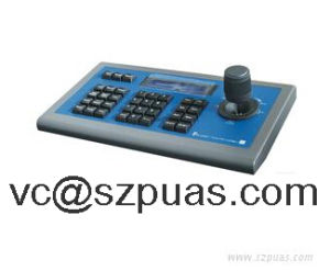 2016 Hot Selling PTZ Camera Remote Control Unit (PUS-ORM300) pictures & photos