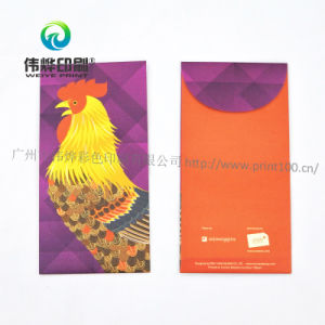 2017 New Year Red Envelope Printing for Lucky Money Packaging pictures & photos