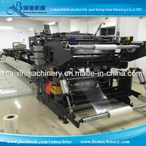 Laminated Film Three Side Seal Pouch Machine pictures & photos