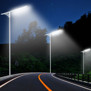 Wholesale Solar LED Street Light 70W with PIR and Remote Control pictures & photos
