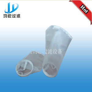 Nylon Drawstring Nut Milk Filter Bag pictures & photos