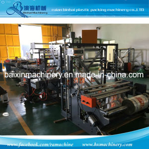 Heavy Duty Pouch Making Machine Three Side Seal Central Seal pictures & photos