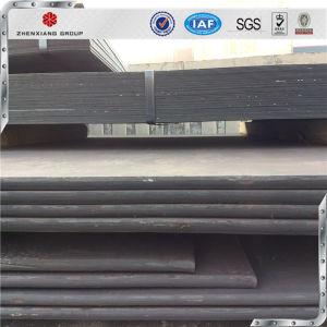 Best Seller Prime Hot Rolled Steel Sheet/Hot Rolled Steel Plate/Mild Steel Plate pictures & photos