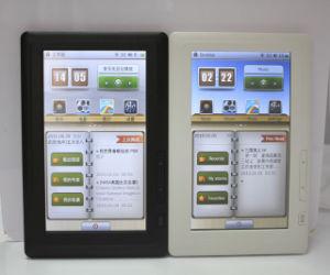 7 Inch Ebook Reader (E708)