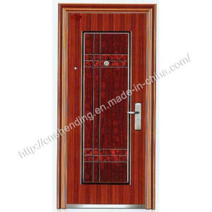 Security Door (SD-Z005)