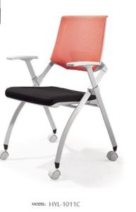 Professional Mesh Office Chair (HYL-1011C) pictures & photos