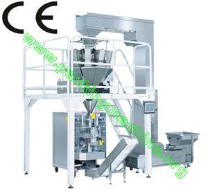 Vertical Form Filling and Sealing Machine (LSU-720A)