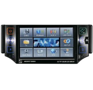 Single-Din 5′′ Car DVD Player With All-In-One Function (GP-5001)