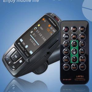 Car MP4 Player (Z1R)