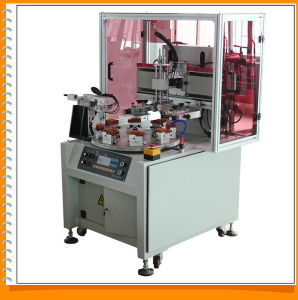 Automatic Screen Printing Machine (JQZP)