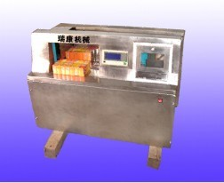 Transparent Film 3D Packing Machine (RKB-A)