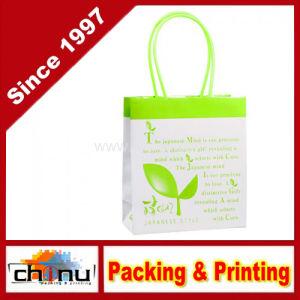 Kraft Paper Bag (2165) pictures & photos