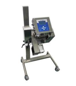 Pharmaceutical Tablet Inspection Metal Detector (FRYDP)