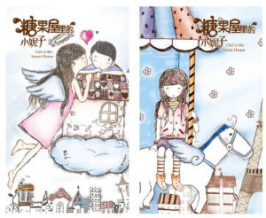 PP Book Cover