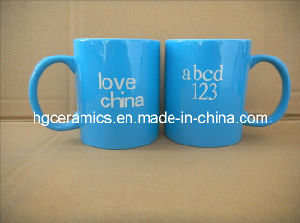 Laser Engraved Color Coating Mug pictures & photos