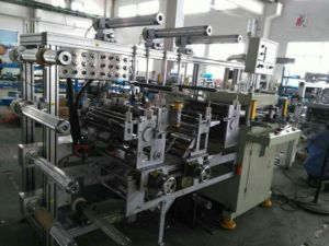 Medical Dressing Pad Making Machine for Die Cutting and Multilayer Laminating Machine pictures & photos