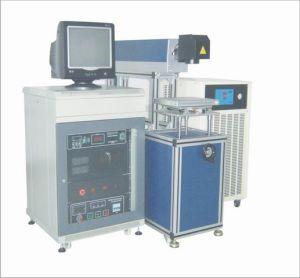 CO2 Laser Marking Machine