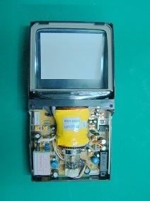 10CM (4 inch) B/W CRT Module
